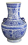 15'' Classic Blue and White Floral Porcelain Vase, Double Lion Head Ears Ceramic China Ming Style, Free Wood Base