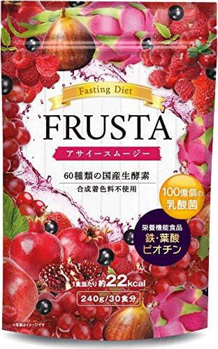 FRUSTA 置き換え ダイエット スムージー 酵素  画像