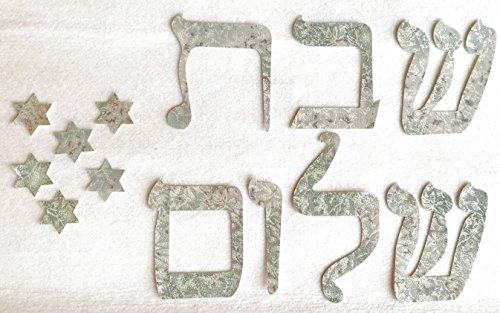 Jewish Laser Cut Fusible Applique- Shabbat Shalom (Silver)