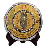 Lida - 2012yr Menghai Dayi Dragon Pole Ripe Pu-erh Tea - Yunnan Black Pu'erh Tea Cake - 357g