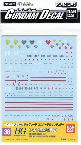 gundam-decal-1-144-hguc-zeon