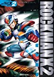 Rockman X 2 Manga Comic Book Mega Man Capcom