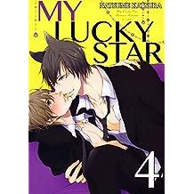 My Lucky Star 4 (Yaoi Manga)