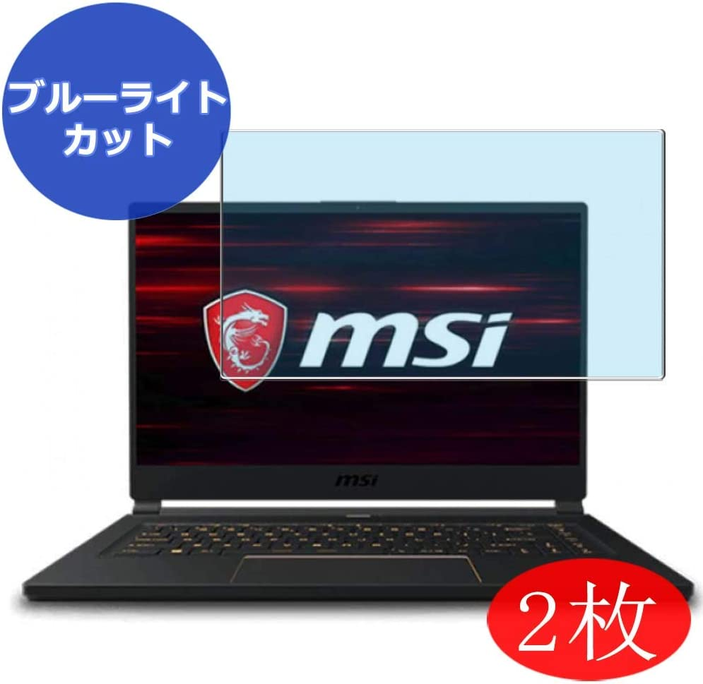 【2 Pack】 Synvy Anti Blue Light Screen Protector for MSI GS65 Stealth GS65-9SG-468JP 2019 15.6