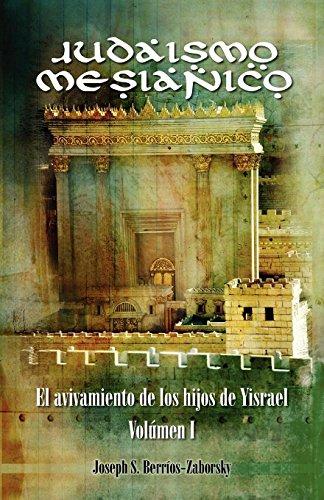 Judaismo Mesianico: El Avivamiento de Los Hijos de Yisrael (Spanish Edition) [Joseph S. Berrios-Zaborsky] (Tapa Blanda)