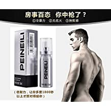 PEINEILI male Delay spray 60 minutes long delay ejaculation Penis Enlargement cream 15ml, sex products for men 100% Herbal Products