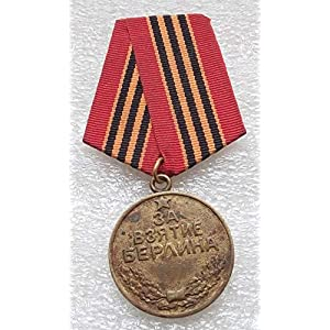 #4 For the Capture of Berlin WW2 Original USSR Soviet Russian Military Collection Medal