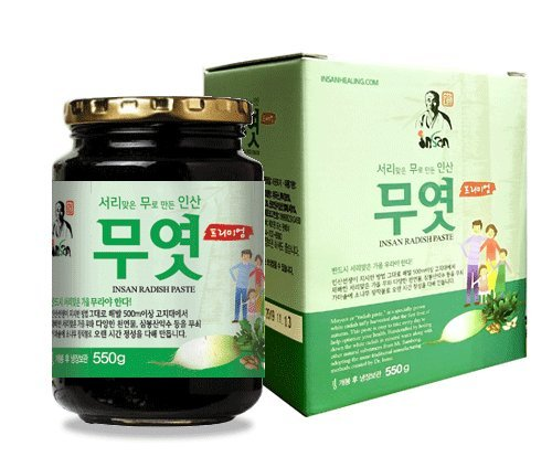 Radish (MooYeot) Paste 550g by Radish Paste by Insan