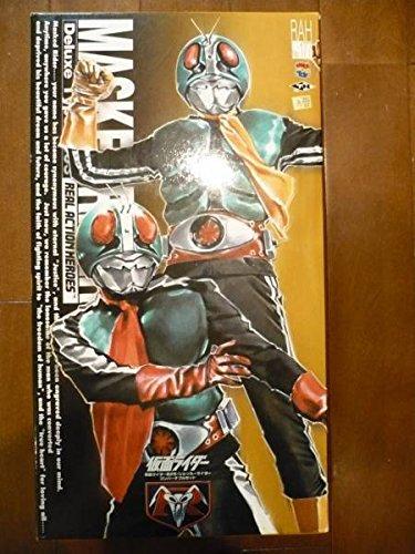 メディコムRAH DX仮面ライダー新2号&ショッカーライダー B0787DBCN2