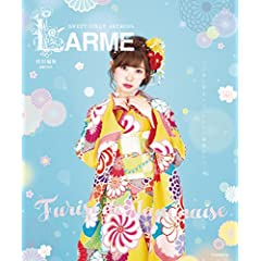 FURISODE JAPONAISE 最新号 サムネイル