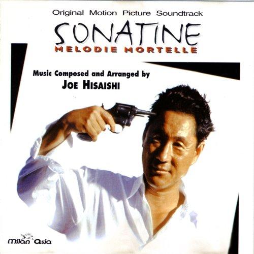 (Sonatine (Original Motion Picture Soundtrack))