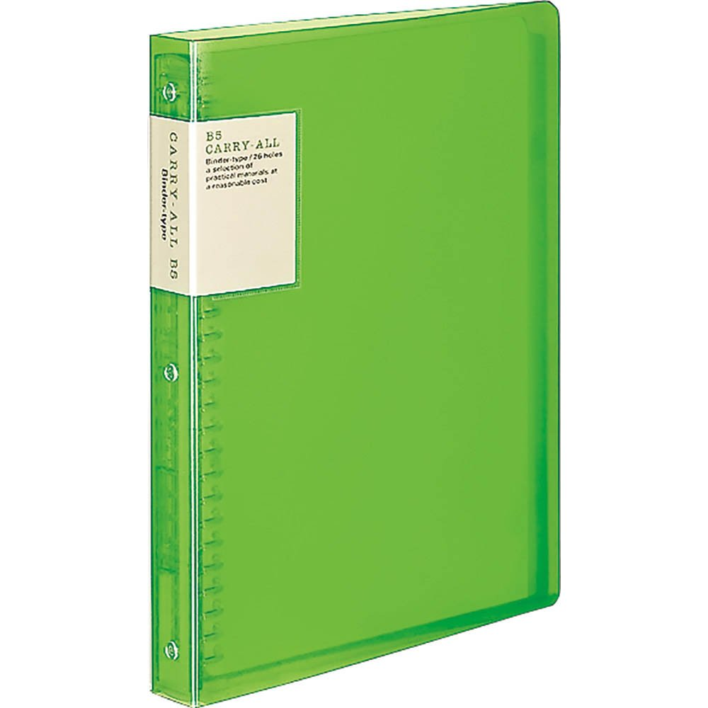 Kokuyo binder notebook carryall back pocket M B5 Kimidoriru-5001LG (japan import) 4901480128580