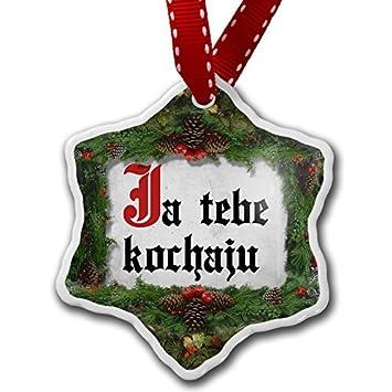 Amazon Com Christmas Gifts I Love You Ukrainian Classic