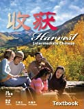 Harvest Intermediate Chinese Textbook, Xu and Xu Jialu, 9814253065