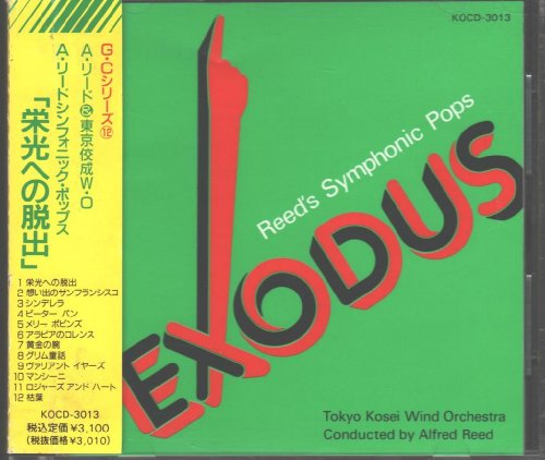 Reed's Symphonic Pops: Exodus (Gold Bands Reeds)