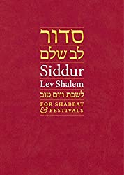 Image of the product Siddur Lev Shalem for that is listed on the catalogue brand of .
