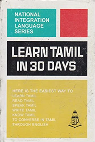 Buy Learn Tamil in 30 Days Book Online at Low Prices in India