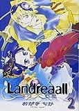 Landreaall Vol.2 (In Japanese)