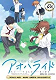 Ao Haru Ride (Eps 1 - 13 End) / English Subtitle