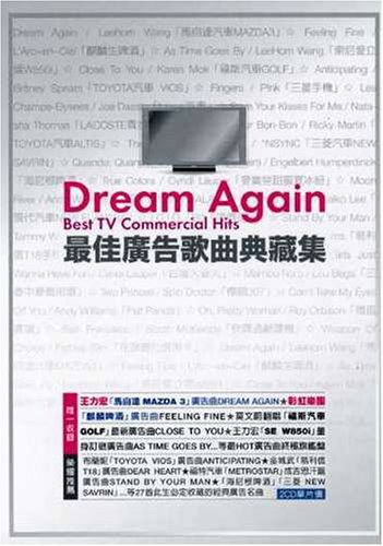 Dream Again-Best TV Commercial Hits