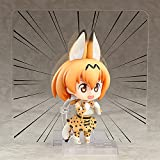 Good Smile Kemono Friends: Serval Cat Nendoroid Action Figure