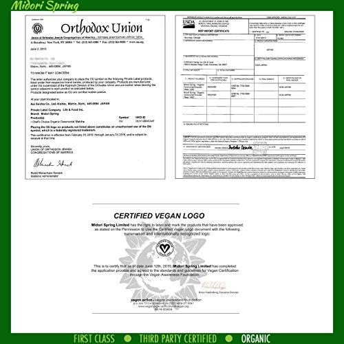 Organic Ceremonial Matcha - Emerald Class - Chef's Choice Quality Japanese Matcha Powder, Kosher, USDA (100g) by Midori Spring (Image #4)