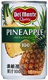デルモンテ パイナップルジュース 160g×30本