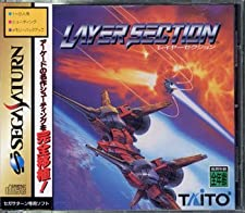 Layer Section [Japan Import]