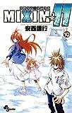 MIXIM ? 11 10 (Shonen Sunday Comics) (2010) ISBN: 4091226671 [Japanese Import]