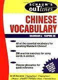 Schaum's Outline of Chinese Vocabulary (Schaum's Outline Series)