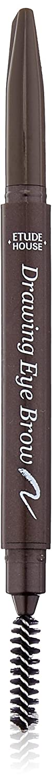 ETUDE HOUSE Drawing Eye Brow 0.25g (#2 Grey Brown)