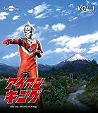 アイアンキングBlu-ray Vol.1