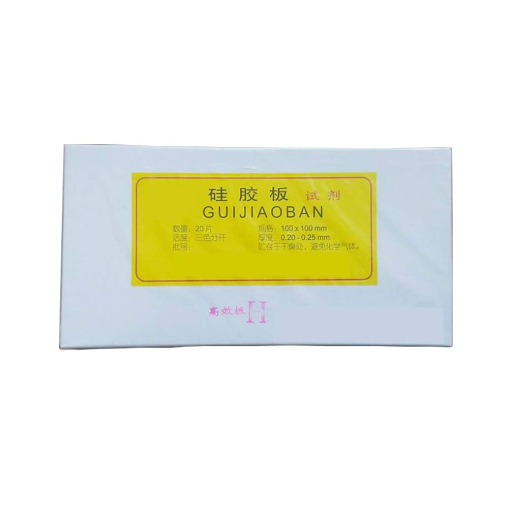 KimLab TLC Silica Plates,high efficient H Type 5x10cm (40/Box) Glass Backed, Classical Silica Gel TLC Plate by KimLab