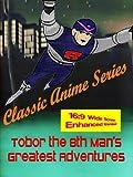 Tobor the 8th Man's Greatest Adventures (1960's)