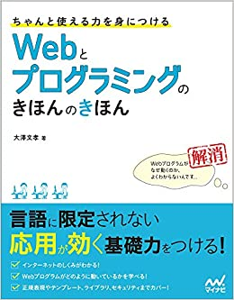 出典元 amazon.co.jp