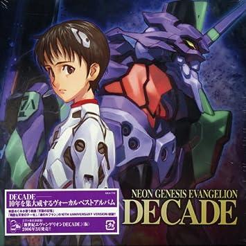 Neon Genesis Evangelion 10th Anniversary - Decade Rar