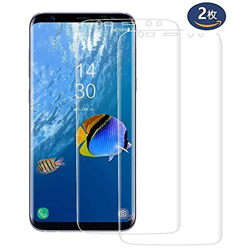 Galaxy S8 ガラスフィルム(透明), IRROT S8 フィルム 専用 強化ガラスフィルム 99% 透過率 【 3D全面保護ガラス2枚】「ケースに干渉せず&良いタッチ感度」 硬度9H 超薄0.33mm 指紋防止 Galaxy S8 保護フィルム「品質保証」【5.8 インチ-透明】new