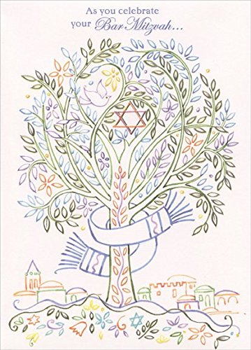 Multi-Colored Tree of Life: Bar Mitzvah - Designer Greetings Bar Mitzvah Card -
