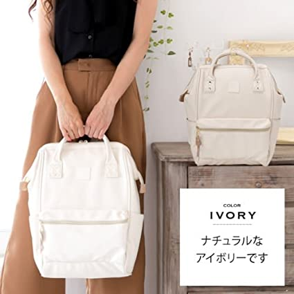 df8f301407 Amazon.com   anello Japan S LEATHER Big Backpack Campus Rucksack School Bag  IVORY WHITE - NEW   Everything Else