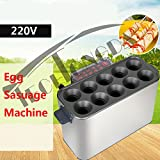 Automatic Breakfast Machine Sausage Machine Grilled Egg Roll Machine 220V