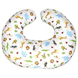 Jolly Jumper Hula Nursing Cushion- White Safari, One Size