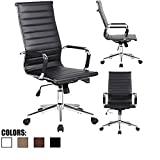 2xhome -Tall Ribbed PU Leather Swivel Tilt Adjustable Chair Designer Boss Executive Management Manager Office Conference Room Work Task Computer (Black)