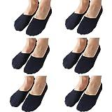 98% Cotton No Show Socks Men Low Cut Non Slip Thin Casual Cotton Sock for Men
