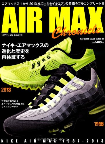 Price comparison product image Nike Air Max Chronicle 1987 - 2013 Book 95 Vintage Atmos
