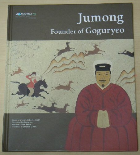 Jumong: Founder of Goguryeo