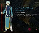 Vicwin-one Ao no Exorcist Liu Chenglong Cosplay Costume