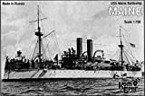 resin toy kit - Combrig 1/700 Battleship USS Maine, 1895, resin kit #70099PE CombrigModels