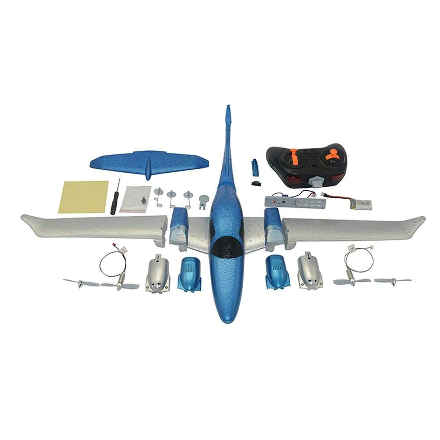ルビー弾丸ヒューマニスティックハイテック WL TOYS Pole Cat WLF939-A RC飛行機