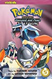 Pokemon Adventures, Hidenori Kusaka, 1421539136