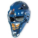 All Star Youth Hockey Style Catchers Helmets